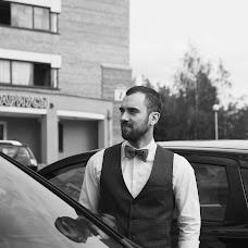 Wedding photographer Veronika Prokopenko (prokopenko123). Photo of 01.11.2016