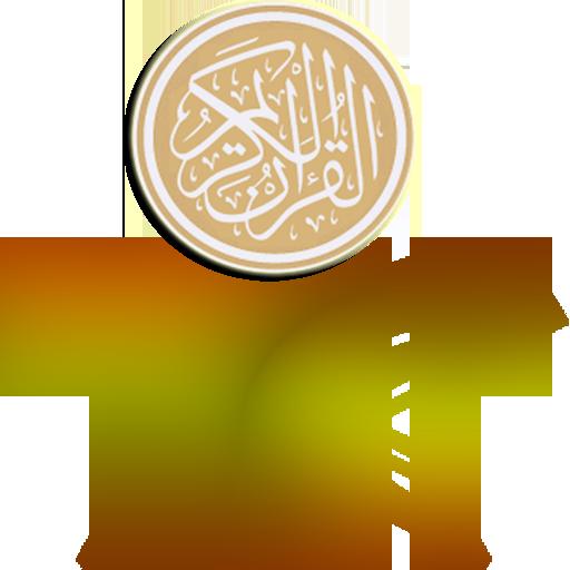 Quran Səsli (Azərbaycan dili)