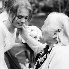 Wedding photographer Sergey Petkoglo (clicklovemd). Photo of 07.02.2018