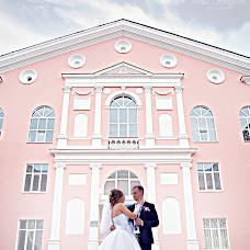Wedding photographer Irina Snegireva (Snegirina). Photo of 10.10.2014