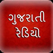 A2Z Gujarati FM Radio