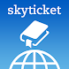 skyticket 観光ガイド 国内・海外旅行ガイド