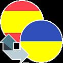 Traductor Español Ucraniano icon