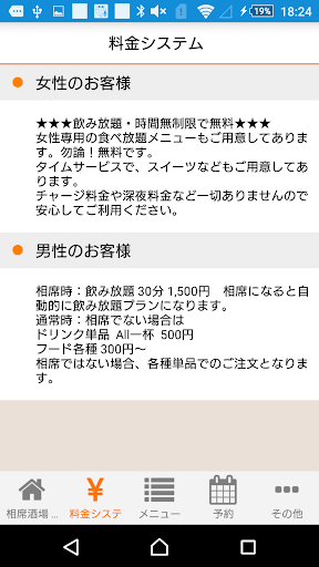 u592au7530u5e97 1.4.3 Windows u7528 2