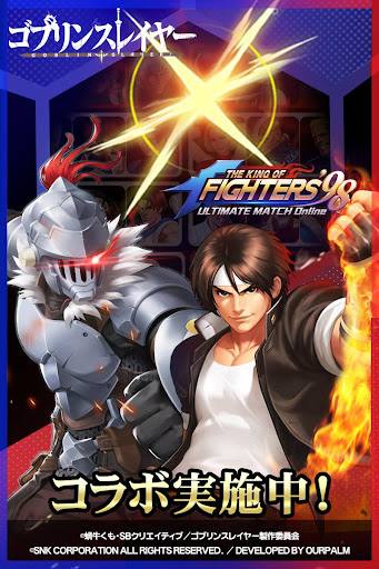 THE KING OF FIGHTERS '98UM OL  screenshots 1