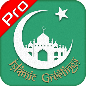 Islamic 2017 Greetings & Eid Cards Pro for PC