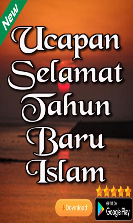 Ucapan Selamat Tahun Baru Islam Android تطبيقات Appagg