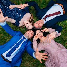Wedding photographer Alex Pasarelu (Belle-Foto). Photo of 15.05.2019