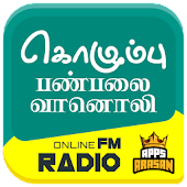 Colombo Tamil Radio Live Streaming Online Songs