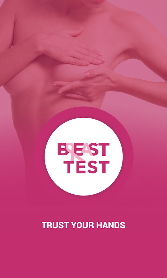 BREAST TEST – Screenshot