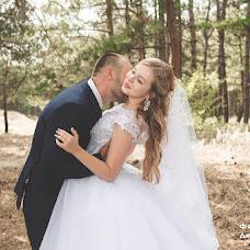 Wedding photographer Denis Donskoy (DONWED). Photo of 11.08.2016
