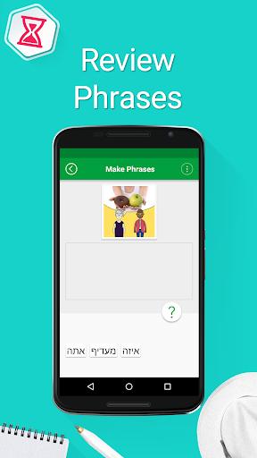 Learn Hebrew - 5000 Phrases screenshot