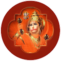 Sunderkand in Audio icon