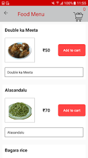 Ankapur Chicken- screenshot thumbnail