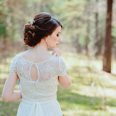 Wedding photographer Irina Spicyna (irinaspitsyna). Photo of 09.01.2017