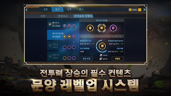 검과마법 for Kakao- screenshot thumbnail