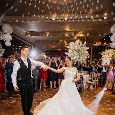Wedding photographer John Hope (johnhopephotogr). Photo of 19.12.2017