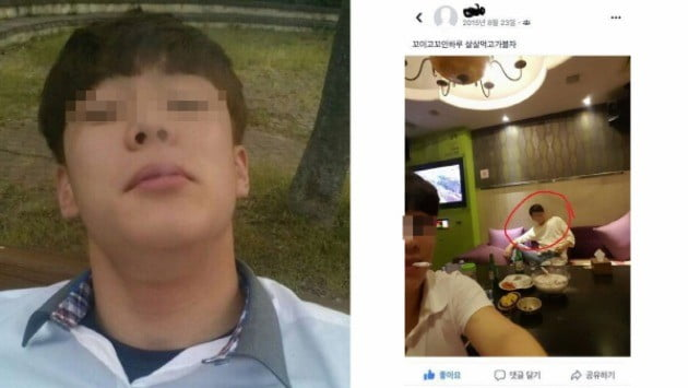 alleged pictures of yoon seobin in past