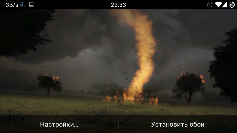 Tornado live wallpaper - Android Apps on Google Play