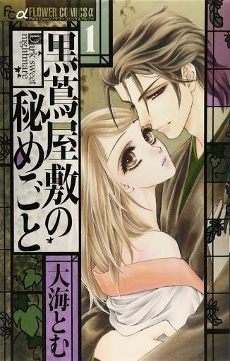 Kurotsuta Yashiki no Himegoto