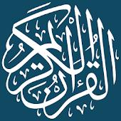 Kurdish Quran