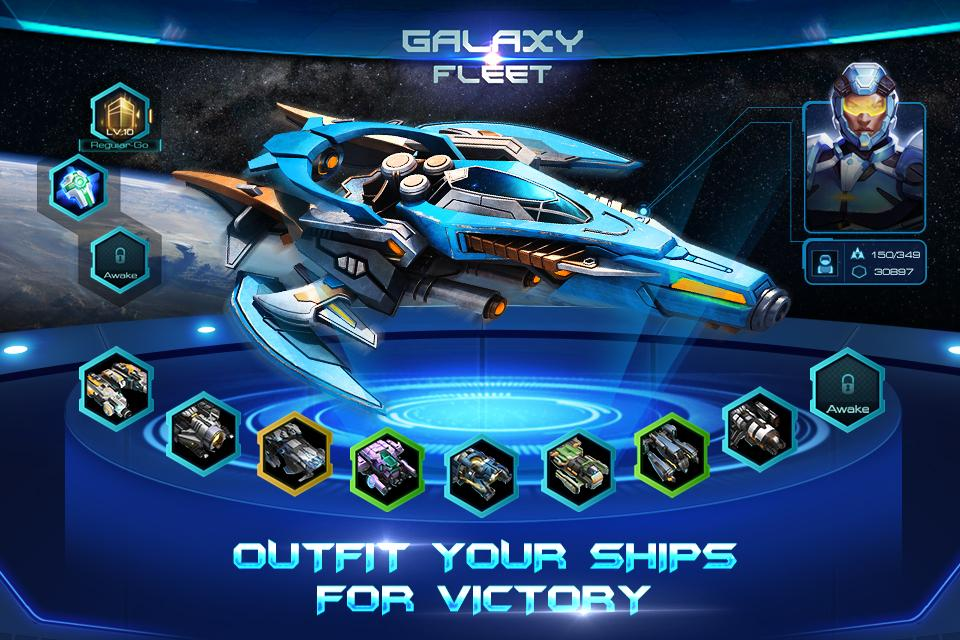 Galaxy Fleet: Alliance War- screenshot