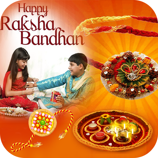 Rakhi Photo Frame - Rakshabandhan Photo Frame 2017