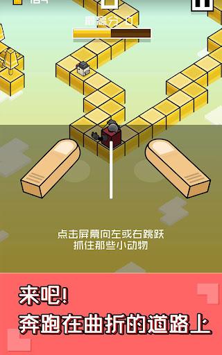 免費下載解謎APP|乘胜追鸡 app開箱文|APP開箱王