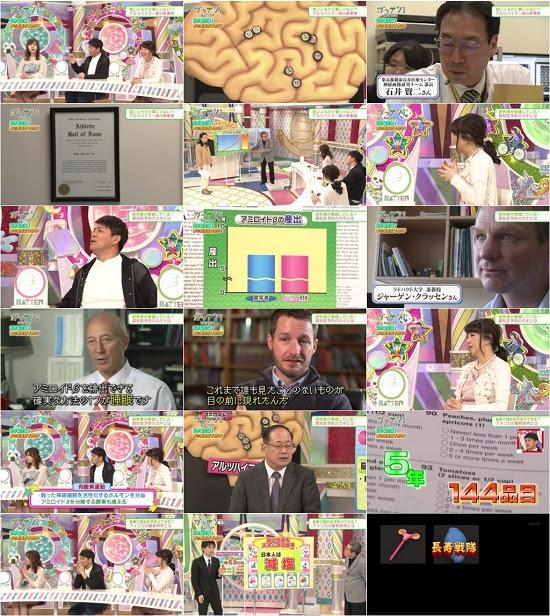 (TV-Variety)(720p) Gatten! (Sashihara Rino) 170517
