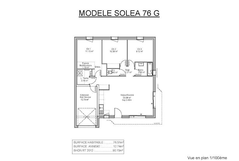 Vente Terrain + Maison - Terrain : 562m² - Maison : 95m² à Aureilhan (40200)
