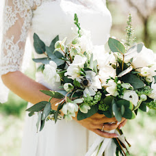 Wedding photographer Eka Miller (EkaMiller). Photo of 07.11.2017
