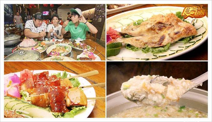 食尚玩家台南美食夏林海鮮炭烤