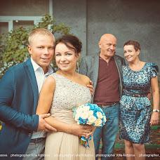 Wedding photographer Yuliya Kobzeva (Jili4ka). Photo of 12.09.2015