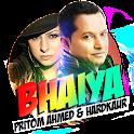 Bhaiya By Pritom Ahmed icon