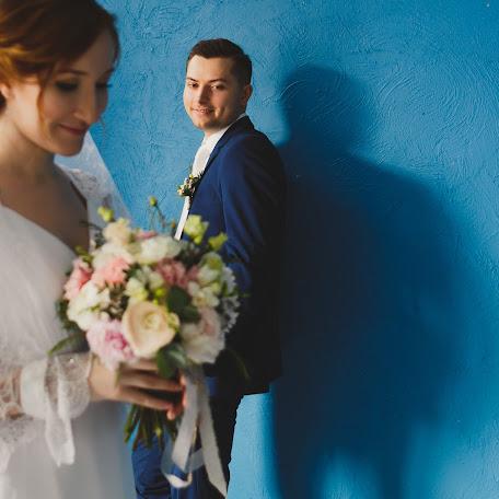 Wedding photographer Sasha Daminova (Daminova). Photo of 18.05.2017