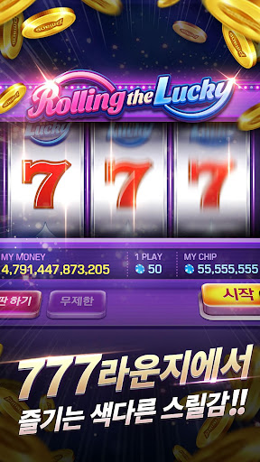 Pmang Poker for kakao apkdebit screenshots 6