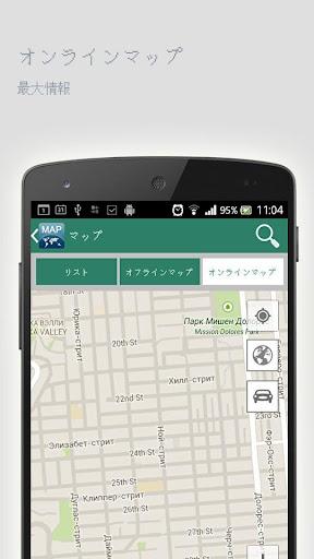玩免費旅遊APP|下載ウースターオフラインマップ app不用錢|硬是要APP