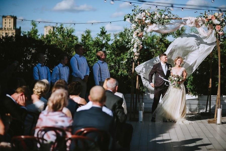 Wedding photographer Sergey Zaporozhec (zaporozhets). Photo of 04.09.2016