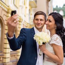 Wedding photographer Aleksandr Dyachenko (medov). Photo of 09.04.2016