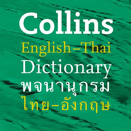 Collins Gem Thai Dictionary Icon