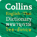 Collins Gem Thai Dictionary