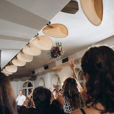 Wedding photographer Yuliya Kalugina (ju-k). Photo of 13.09.2017