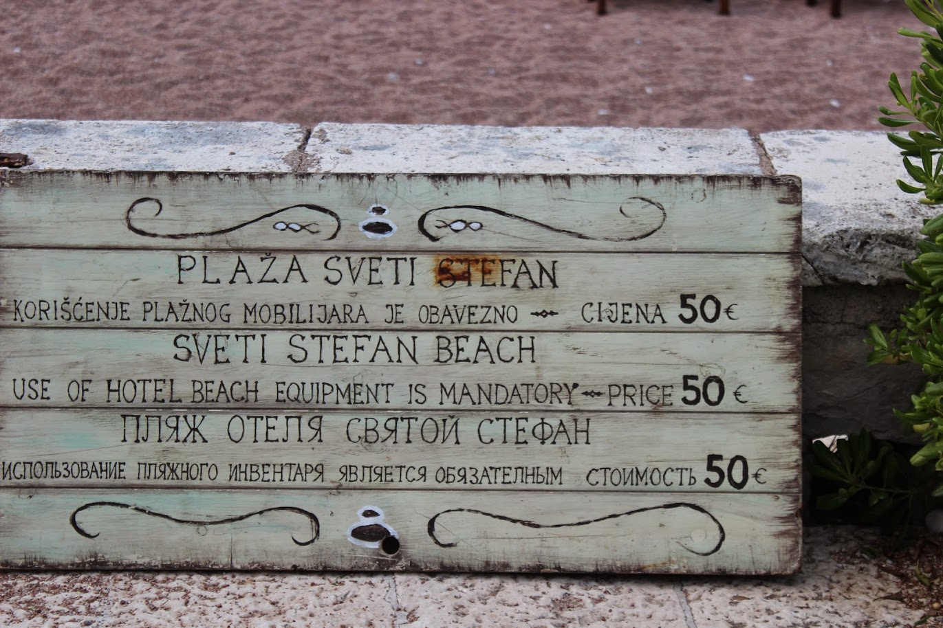 цены за лежаки на пляже свети стефан