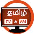 Tamil TV And Tamil FM Radio