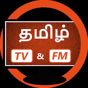 tamil sun fm