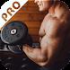 Gym Trainer Pro