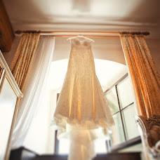 Wedding photographer Yuliya Bar (Ulinea). Photo of 10.01.2013