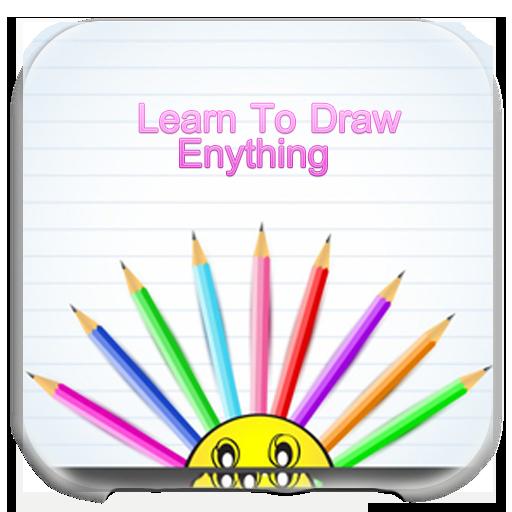 Learn to draw cars 遊戲 App LOGO-硬是要APP