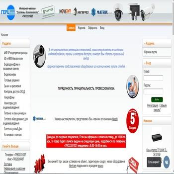 GHzCorpOsa cheat hacks