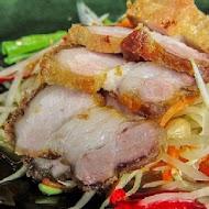 NARA Thai Cuisine